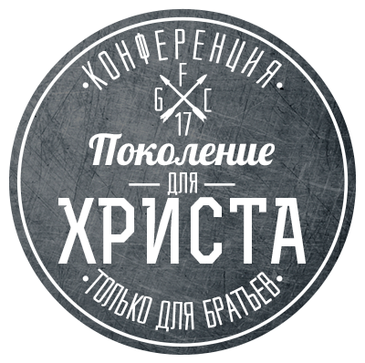 gfc17_logo_400