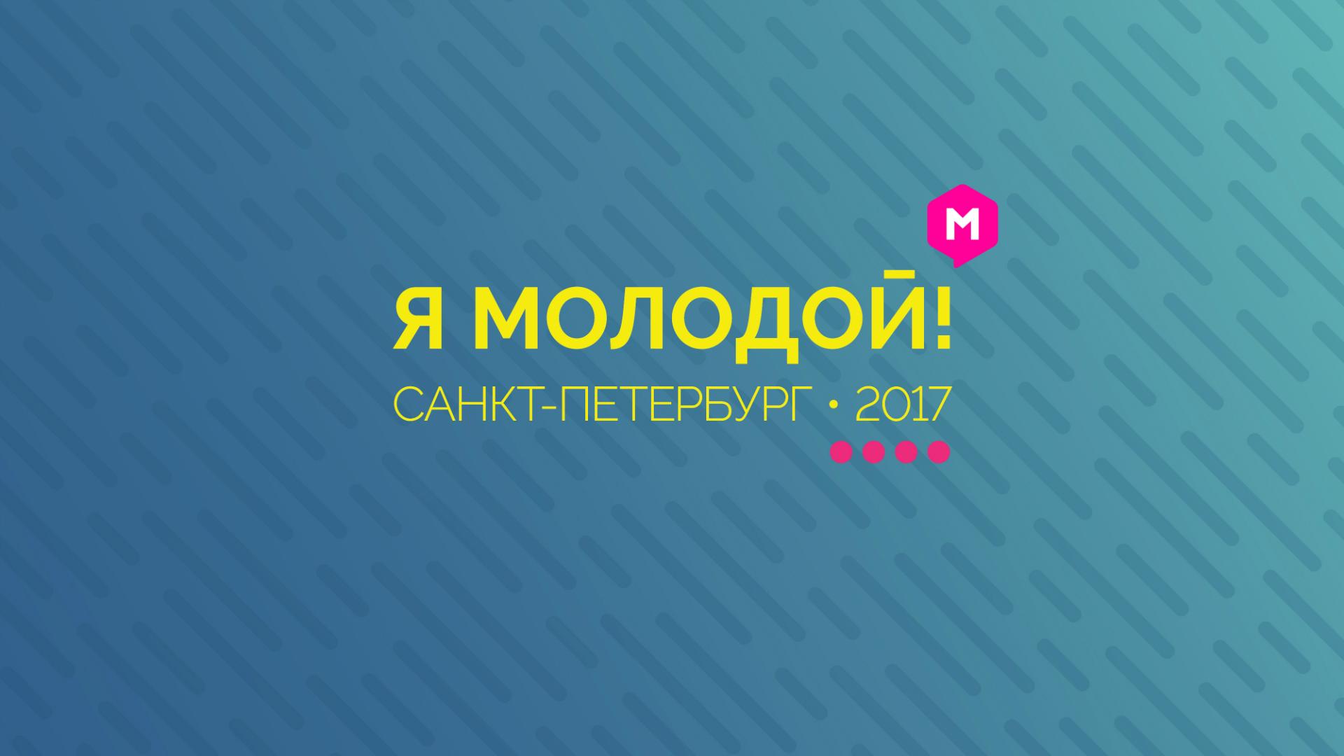 im-conf-2017