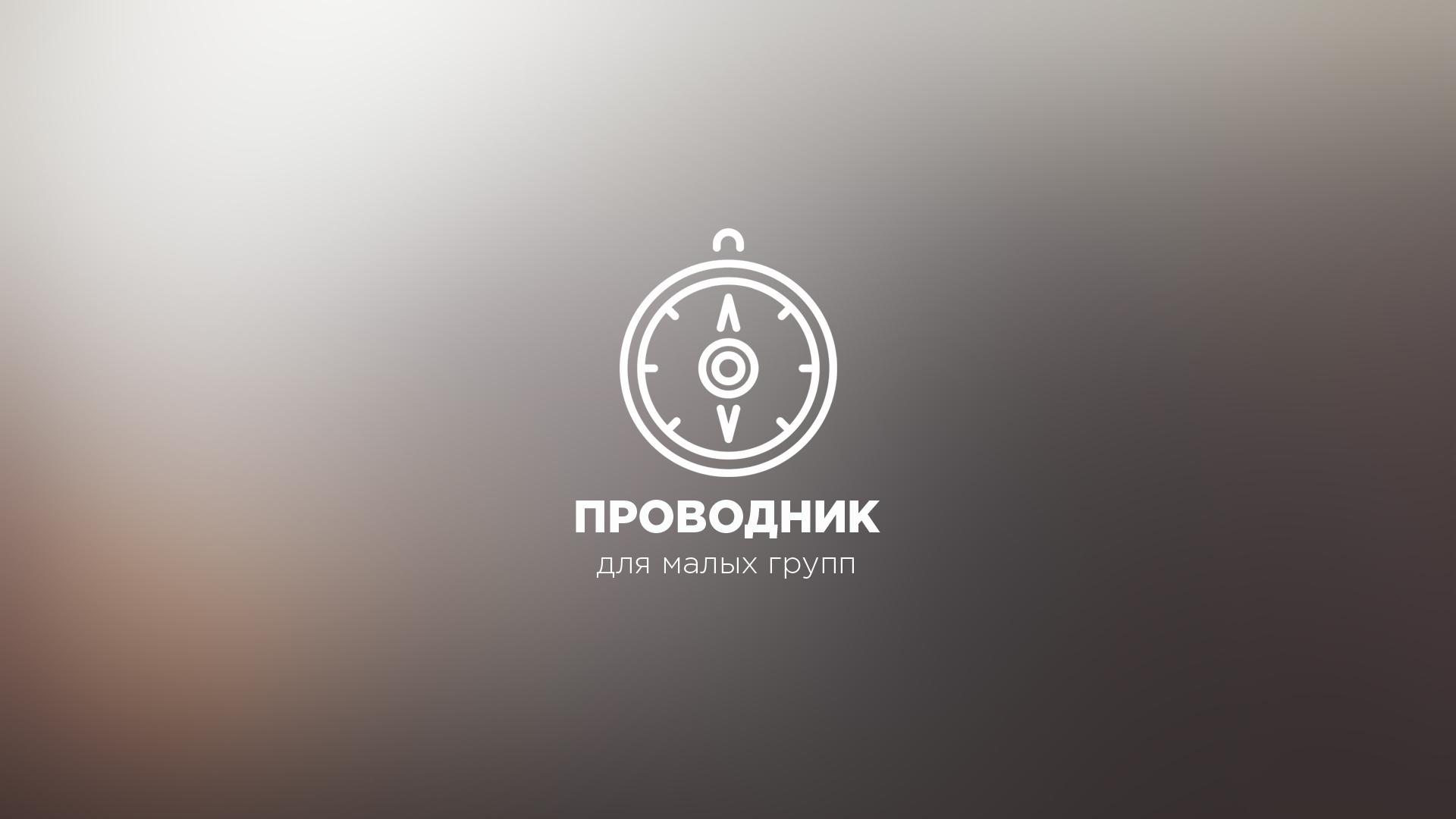02 Баннер Проводник